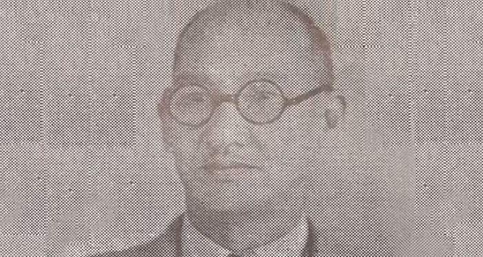 Engenheiro Kazuo Nakashima.