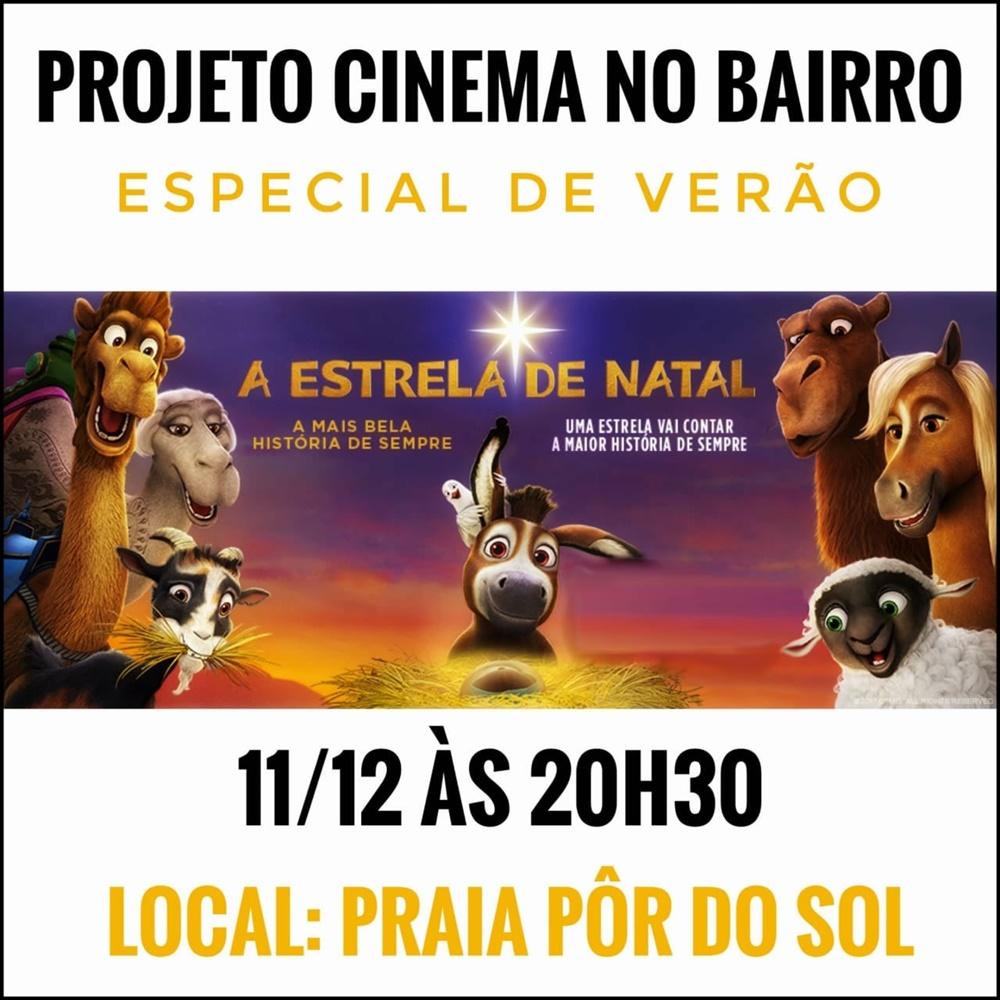 cinema 1 55ed5